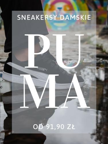 Sneakersy Damskie Puma